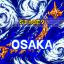 Stage 9 - Back to Osaka