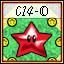 Veneno Sphere 100 Coins