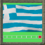 Perfect Stage II: Greece