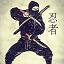 A Real Ninja