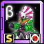 PlantMan Beta