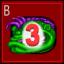 Bogmire - Division B Dominator