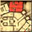 Exterminator II: Dungeon [m]