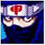 Supreme Ninja II