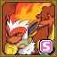 [m] Super Fire Monkey