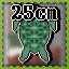 Big Turtle Challenge