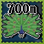Big Peacock Challenge