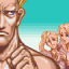 Guile