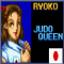 See Ryoko\