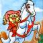 Pero's Horse