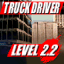Supreme Force VII (Truck Driver)