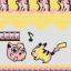 Musical Pikachu