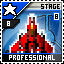 Stage 8 Professional