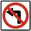 Rudder Problem