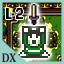 Level-2 Sword