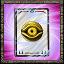 Pegasus's Millennium Eye