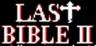 Megami Tensei Gaiden - Last Bible II