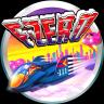 ~Hack~ F-Zero (All Track Practice)