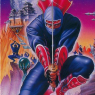 Shinobi II: The Silent Fury (The GG Shinobi II: The Silent Fury)