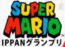 ~Hack~ Ippan Mario 1