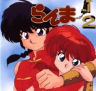 Ranma 1|2: Hard Battle