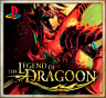 Legend of Dragoon, The