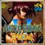 Samurai Shodown V Special (Samurai Spirits Zero Special)
