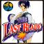 Last Blade, The (Bakumatsu Roman: Gekka no Kenshi) / The Last Soldier