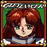 Advanced Busterhawk Gleylancer