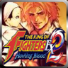 King Of Fighters EX2: Howling Blood, The
