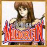 Moldorian - The Sisters of Light and Darkness | Hikari to Yami no Sister