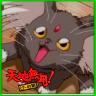 Tenchi Muyo! Game-Hen