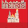 ~Prototype~ Tetris