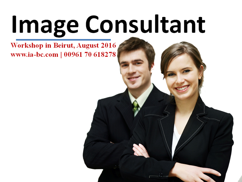 Training In Lebanon Image Consultant Certification In Beirut