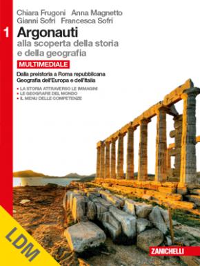 Frugoni_Argonauti_vol1_16033_ldm-demo