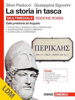 Paolucci_Storia-in-tasca_vol1_LDM-demo.png