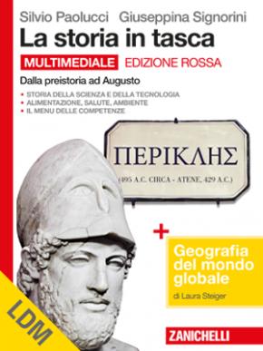 Paolucci_Storia-in-tasca_vol1-geo_LDM.png