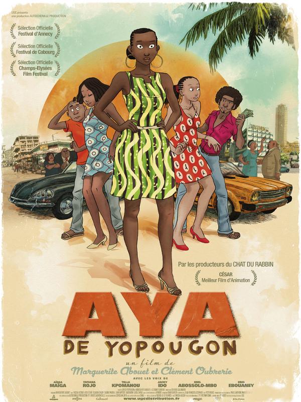 aya-de-yopougon-affiche.jpg