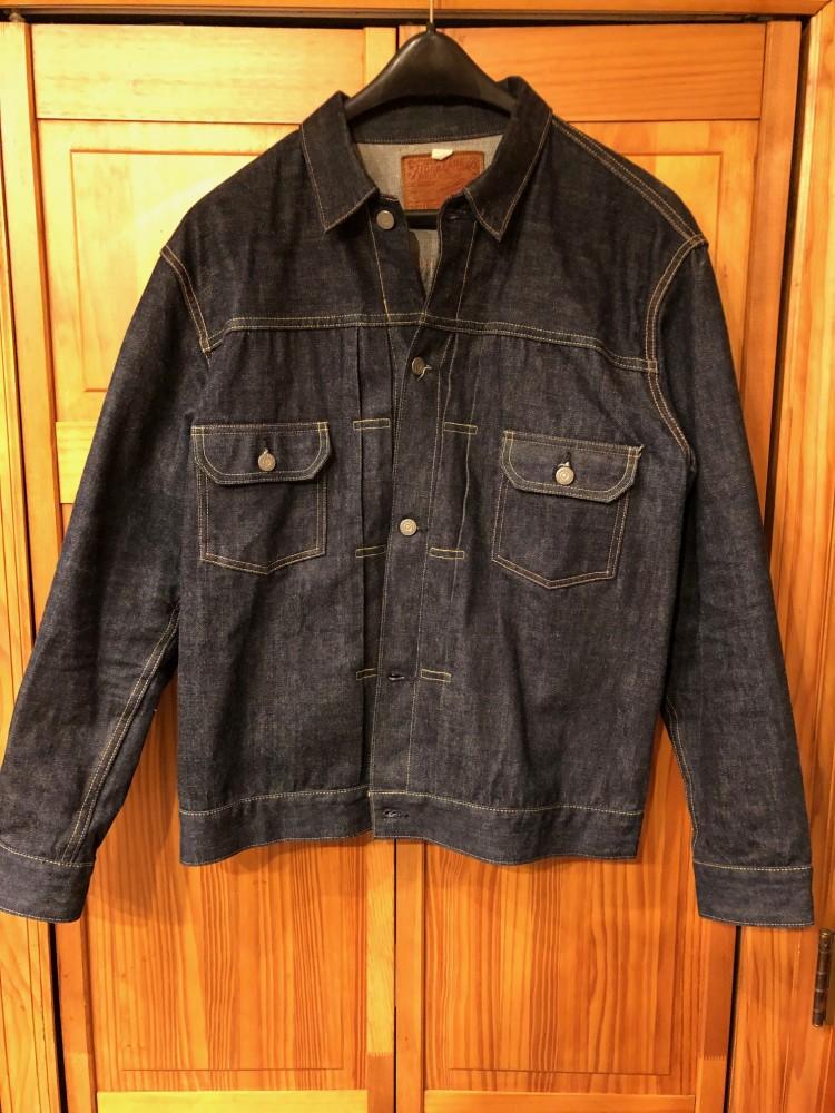 Sugar Cane 1953 Type Ii Denim Jacket Size 44