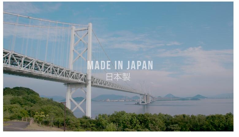 """""""Japan.png"""""""