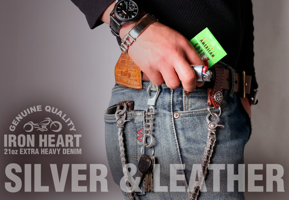 """silverand leather.jpg"""