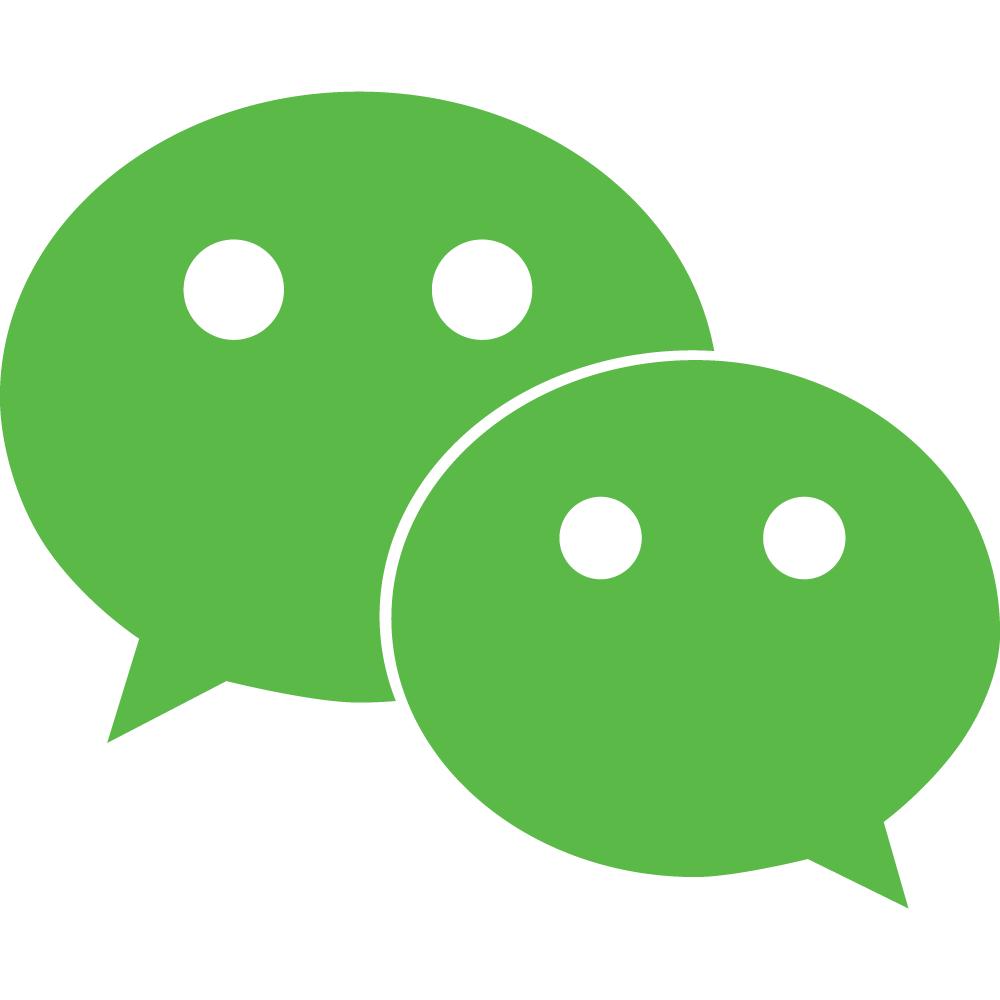 Bel me op WeChat: cindyzhuh
