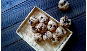 Cookies chocolat bananes & huile d'olive