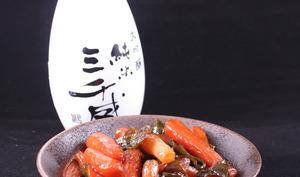 Légumes glacés à la Japonaise
