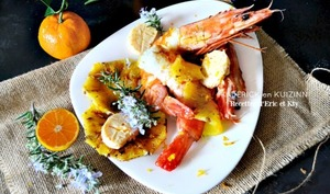 Plancha crevettes à l'ananas et beurre de clémentines au piment d'Espelette