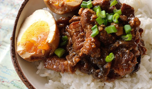 Porc braisé taiwanais
