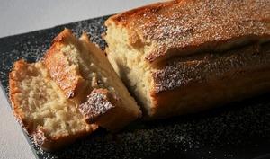 Gâteau ricotta sans gluten et sans oeuf