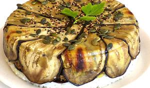 Gâteau d'aubergine