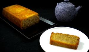 Le sublissime cake marocain de Sophie Dudemaine