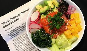 Poke bowl au saumon teriyaki